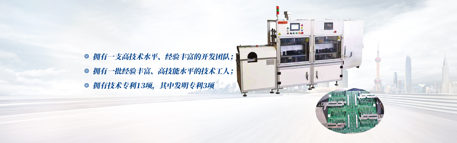 液压压装机